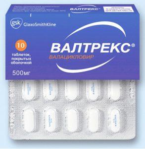 Валтрекс - второе поколение противовирусных препаратов
