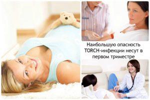 Врожденная форма может возникать в следствии плохого иммунитета матери.