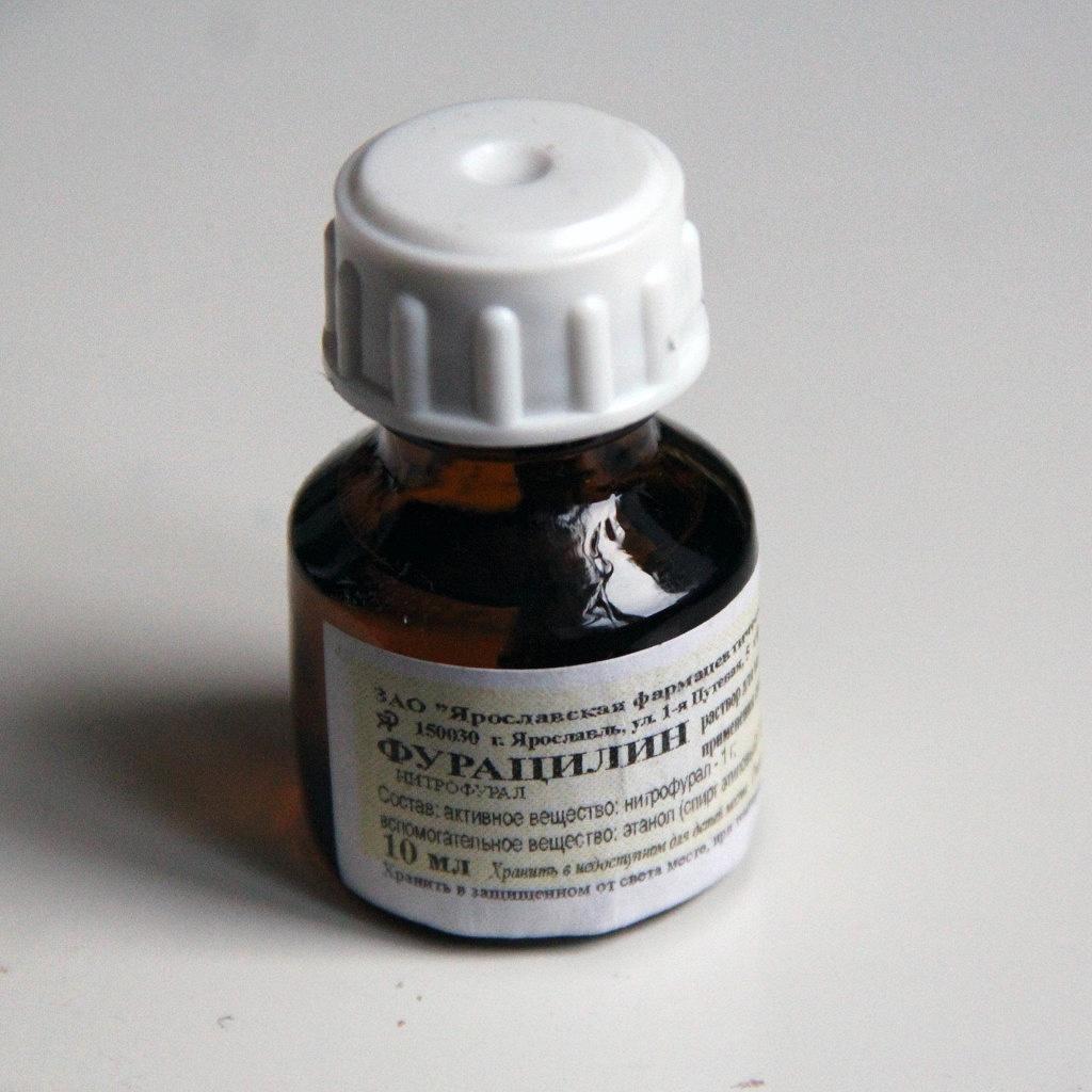 Фурацилин инструкция по применению детям