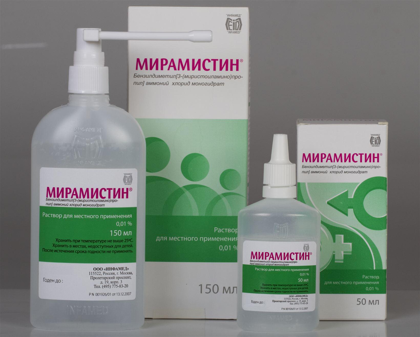 Мирамистин при цистите лечебный свойства и особенности применения