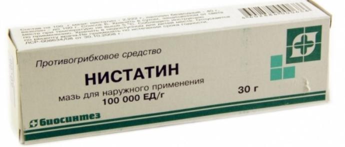 нистатин инструкция по применению таблетки при беременности