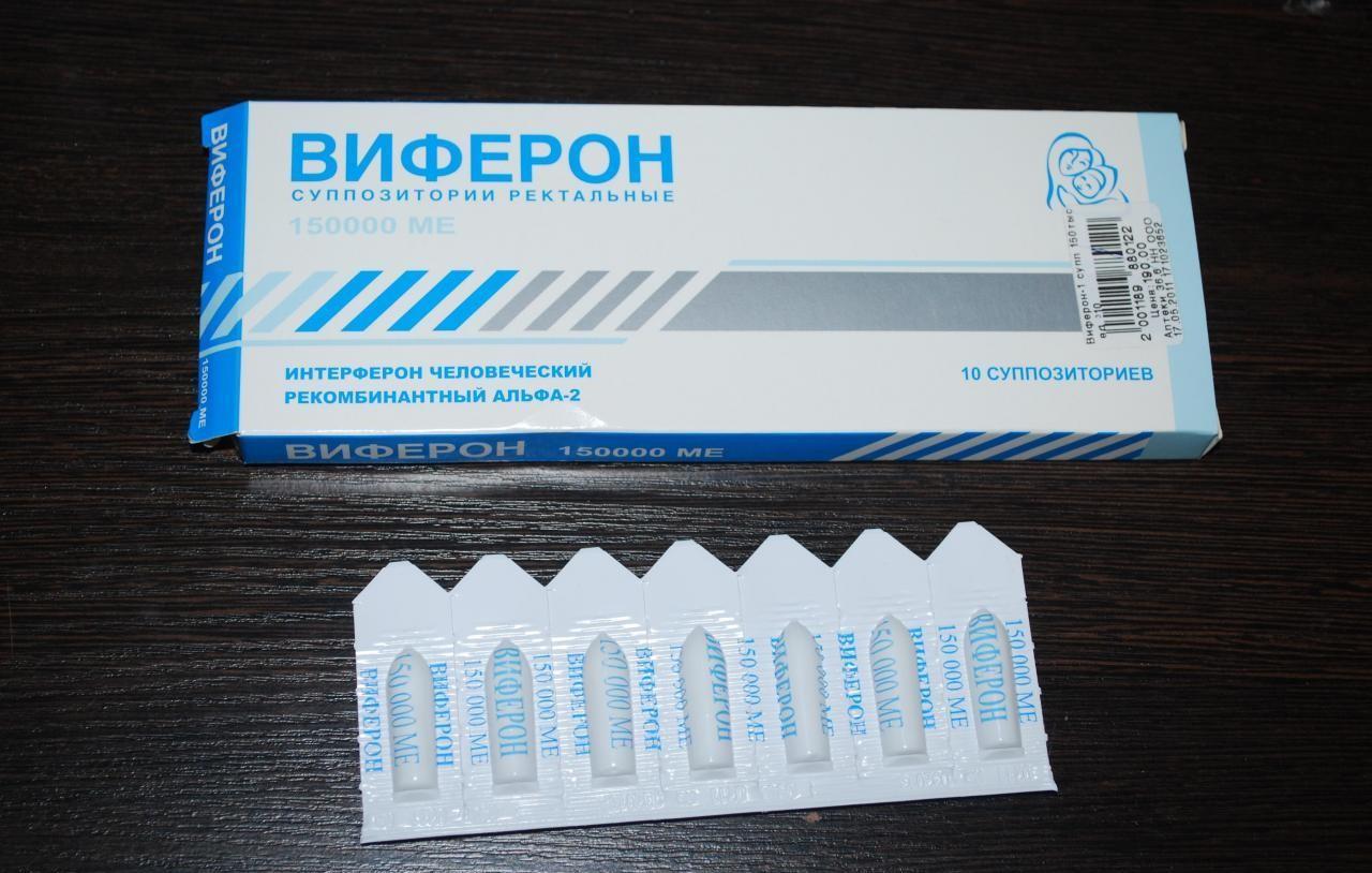 Виферон свечи для профилактики гриппа беременным 17